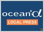 スキューバダイビングと海の総合サイト